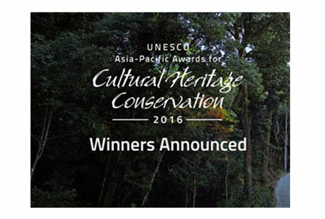 2016 UNESCO Asia-Pacific Awards for Cultural Heritage Conservation